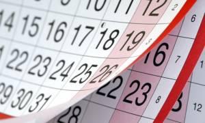 Αγίου Πνεύματος: Δείτε πότε «πέφτει» φέτος - Ποιες είναι οι υπόλοιπες αργίες του 2017