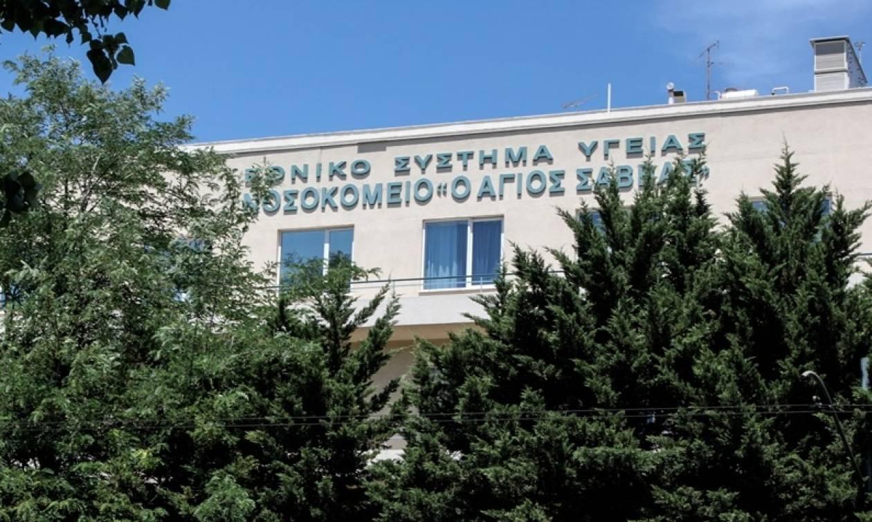 Νοσοκομείο «Άγιος Σάββας»: Μέχρι τέλος Ιουνίου οι προσλήψεις στην καθαριότητα