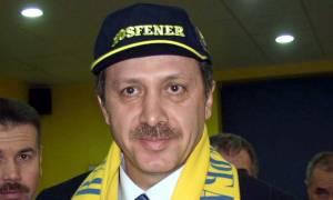 Απίστευτη δήλωση του Ερντογάν για τη νίκη της Φενέρμπαχτσε