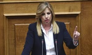 Γεννηματά: Η κυβέρνηση παραδόθηκε κι έφερε ένα νέο Μνημόνιο ντροπής