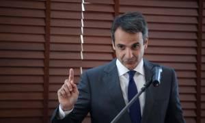 Μητσοτάκης: Η σημερινή κυβέρνηση δεν μπορεί να βγάλει τη χώρα από το τέλμα