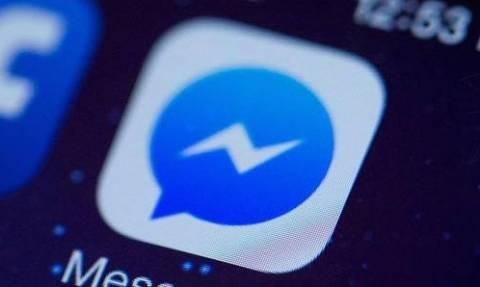 Αυτή είναι η αλλαγή στο Facebook Messenger που δεν πρόσεξε κανείς