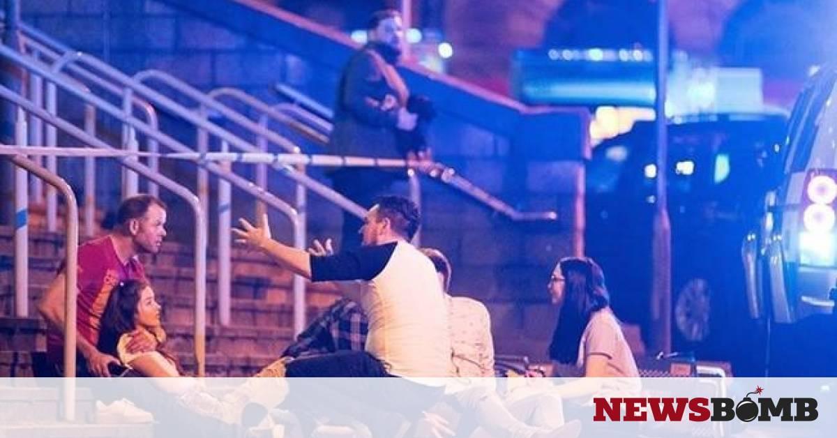 τρομοκρατικη επιθεση Hd: Έκρηξη στο Μάντσεστερ: Συγκλονιστικές εικόνες από τη
