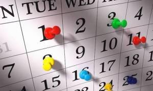 Αγίου Πνεύματος: Πότε «πέφτει» φέτος - Δείτε ποιες είναι οι υπόλοιπες αργίες του 2017