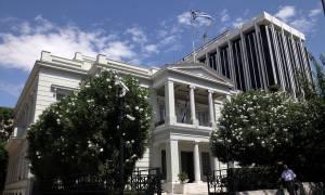 Manchester: Το ελληνικό Υπουργείο Εξωτερικών για την πολύνεκρη τρομοκρατική επίθεση