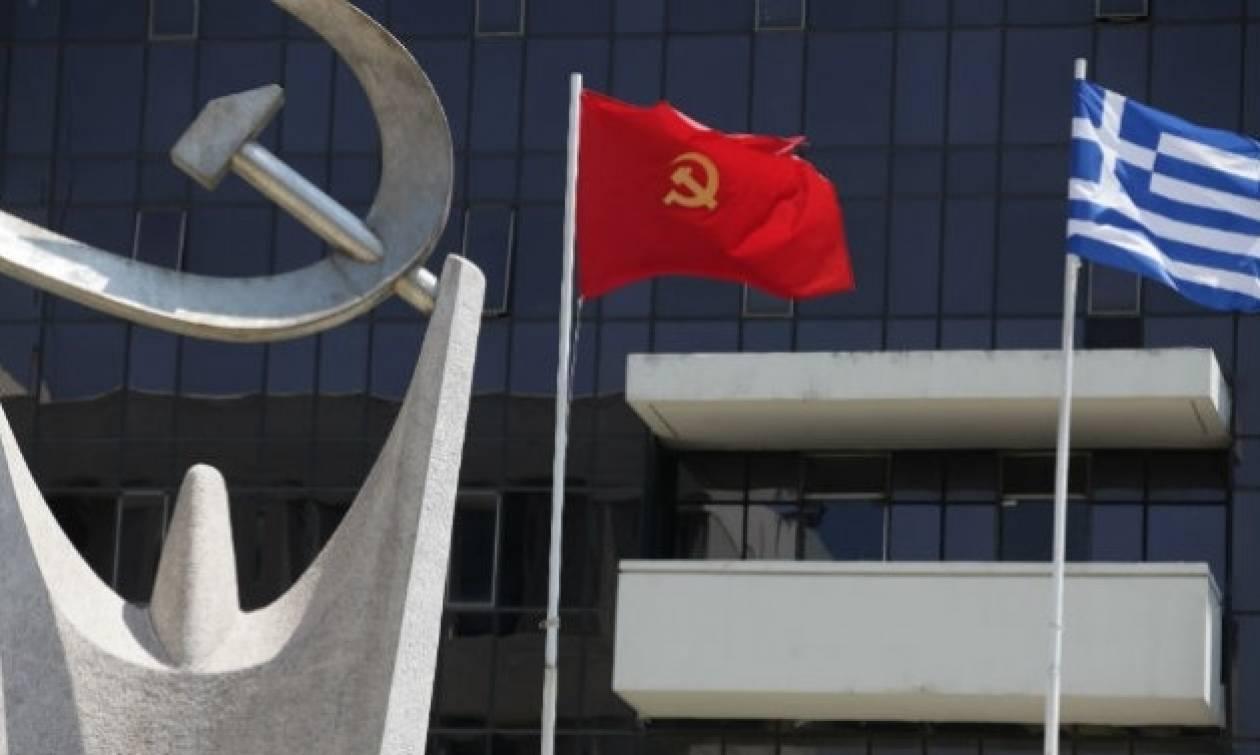 ΚΚΕ: Μόνη λύση η μονομερής διαγραφή του χρέους