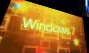 Τα Windows 7 επηρεάστηκαν από την κυβερνο-επίθεση με το κακόβουλο λογισμικό WannaCry!