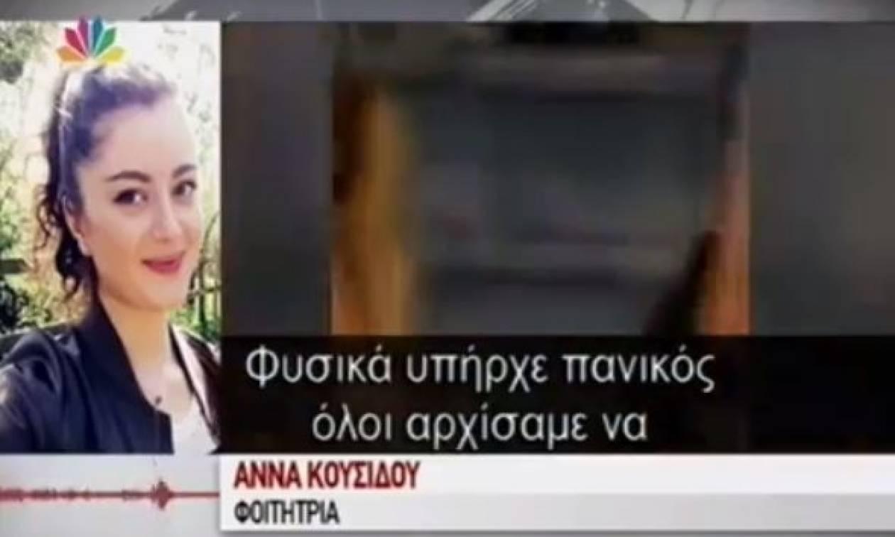 Συγκλονίζει η Ελληνίδα φοιτήτρια που βρισκόταν στο Manchester Arena τη στιγμή της επίθεσης (vid)