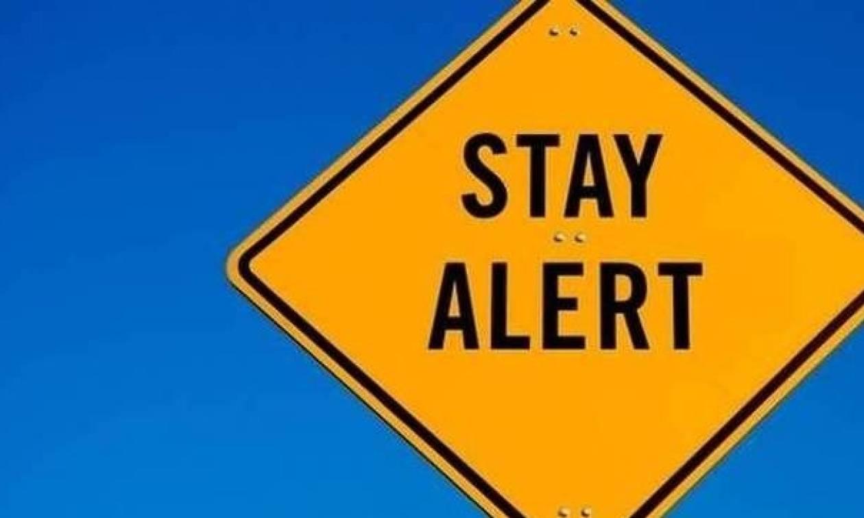 Έκτακτη ανακοίνωση της Γενικής Γραμματείας Πολιτικής Προστασίας: «Προσέξτε ΟΛΟΙ»