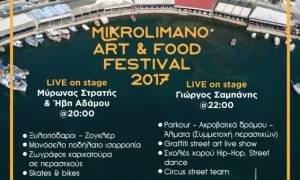 Φεστιβάλ Γεύσης και Τέχνης στο Μικρολίμανο αυτή την Κυριακή (28/05)