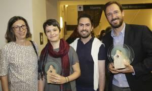 Τελετή απονομής βραβείων βιβλίου Public: Μια λαμπερή βραδιά με πρωταγωνιστή το βιβλίο