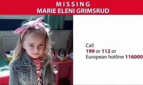 Απαγωγή 4χρονης: Πορεία την Πέμπτη για τη μικρή Μαρί – Η φωτογραφία που κάνει το γύρο του διαδικτύου