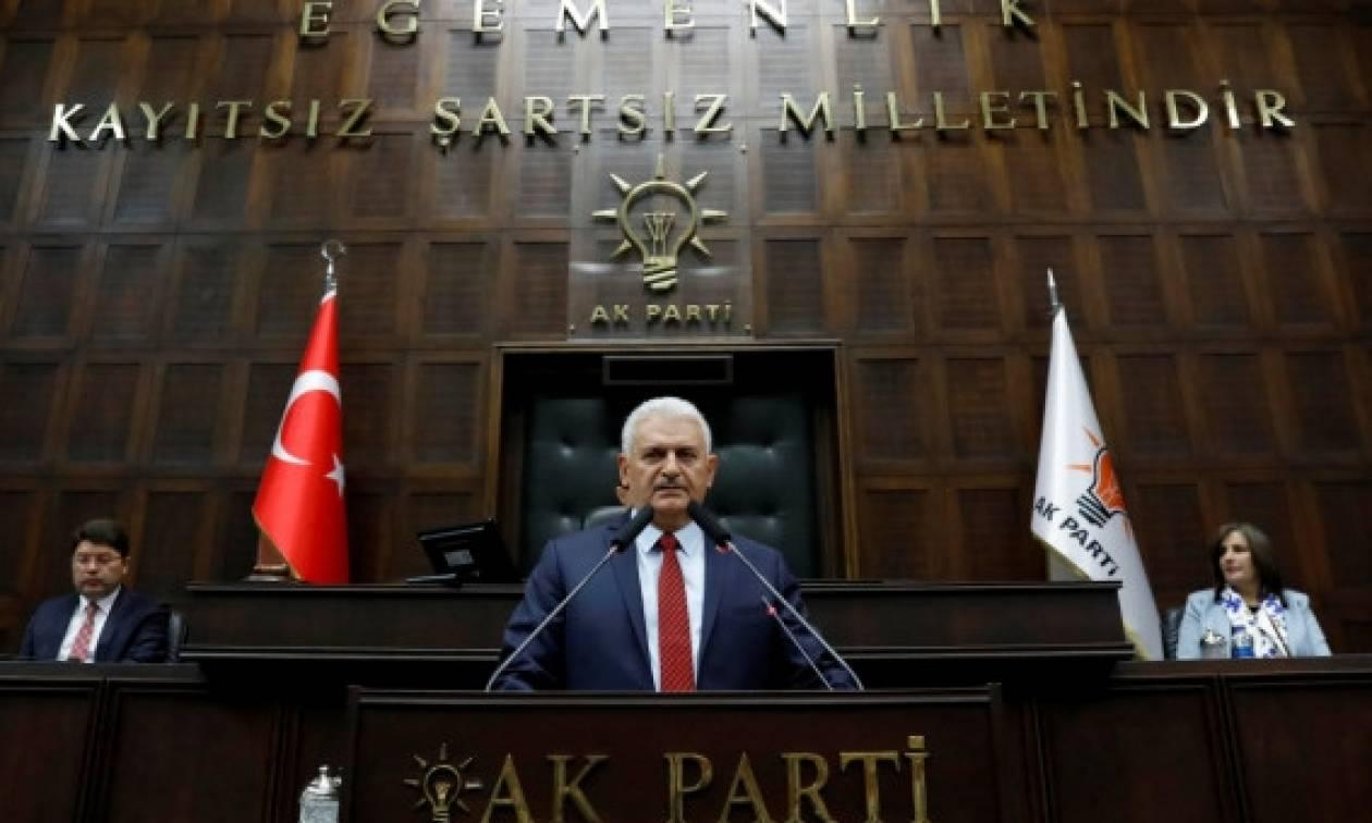 Σκάνδαλο στην Τουρκία με τη μυθική περιουσία του Γιλντιρίμ: Πλοία και offshore σε Ολλανδία και Μάλτα