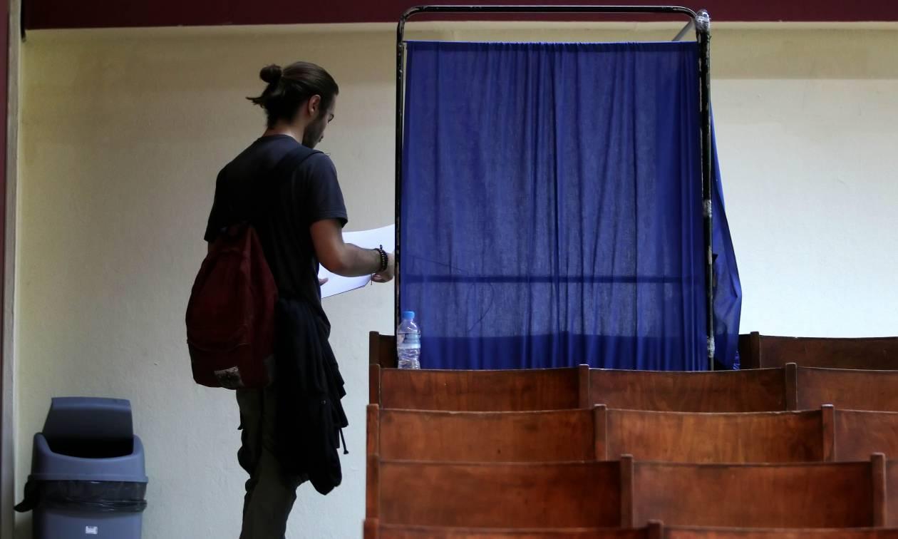Φοιτητικές εκλογές 2017: Νίκησε η ΔΑΠ-ΝΔΦΚ, θριάμβευσε η αποχή