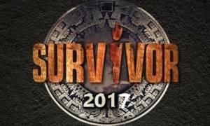 Κάνε κλικ ΕΔΩ για να συμμετάσχεις στο Survivor 2018!
