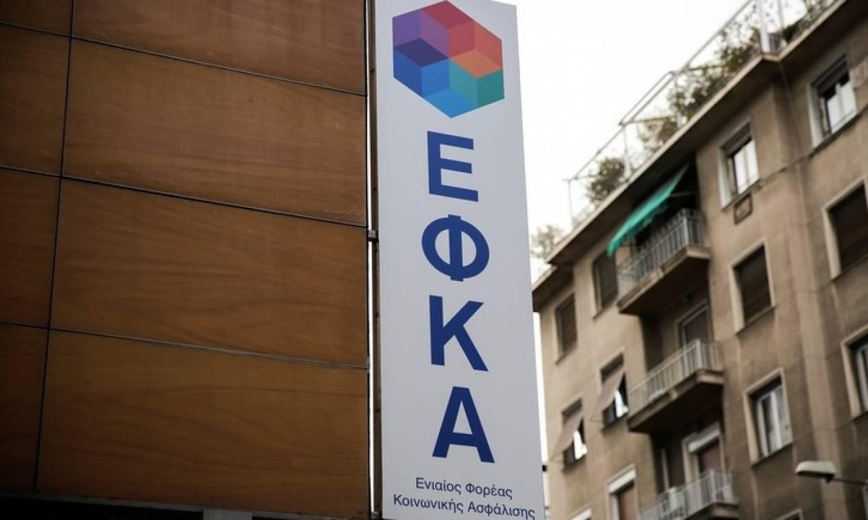 Κομπίνα ύψους 1.800.000 ευρώ με «μαϊμού» ασφαλίσεις εργαζομένων