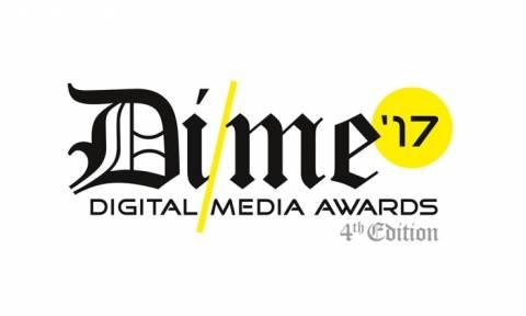Σημαντικές διακρίσεις για την DPG και φέτος στα Digital Media Awards!