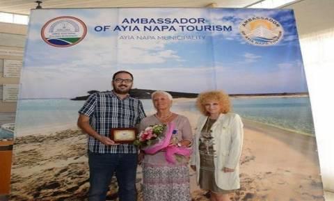 На Кипре гражданка Германии удостоена звания посла по туризму