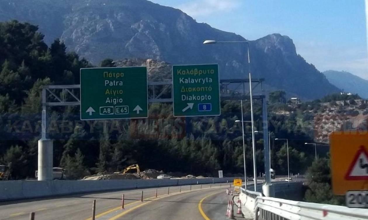 Προσοχή! Κυκλοφοριακές ρυθμίσεις στον κόμβο Καλαβρύτων