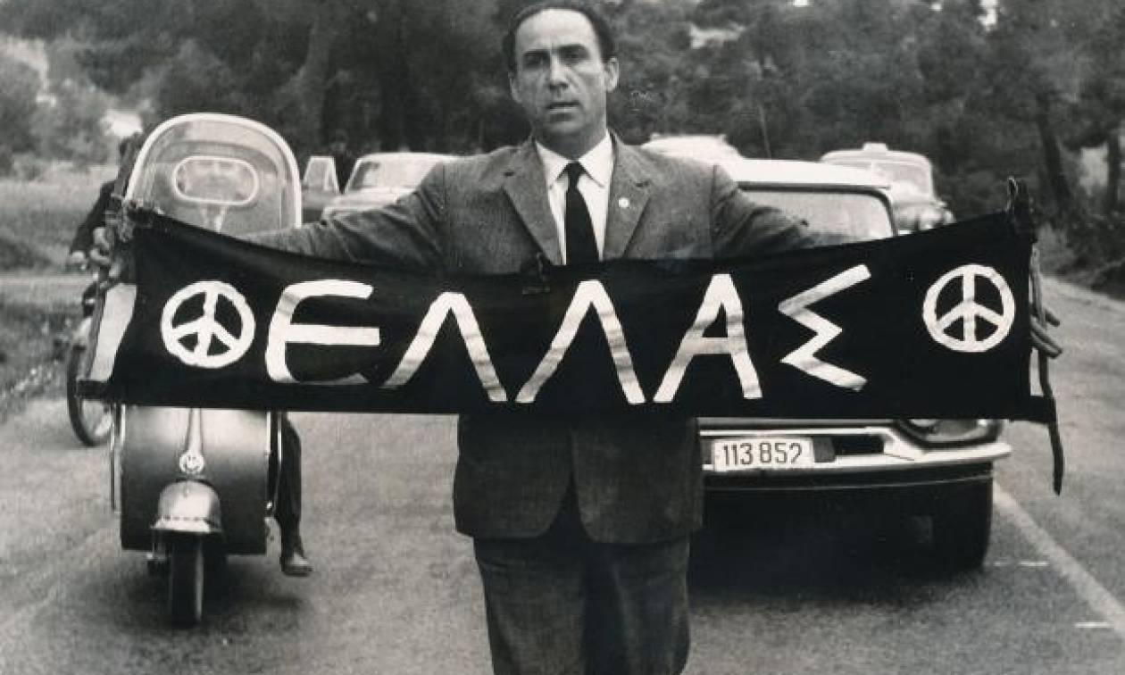 Σαν σήμερα το 1963 πέθανε ο Γρηγόρης Λαμπράκης