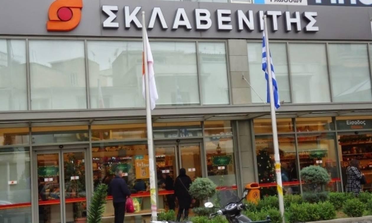 Σκλαβενίτης: Αυξήσεις έως 47% στους υπαλλήλους της Μαρινόπουλος