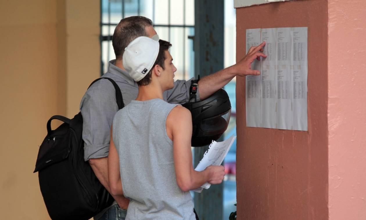 Πανελλήνιες 2017: «Βόμβα» ΣτΕ - Συνταγματικές ενστάσεις για το σύστημα εισαγωγής