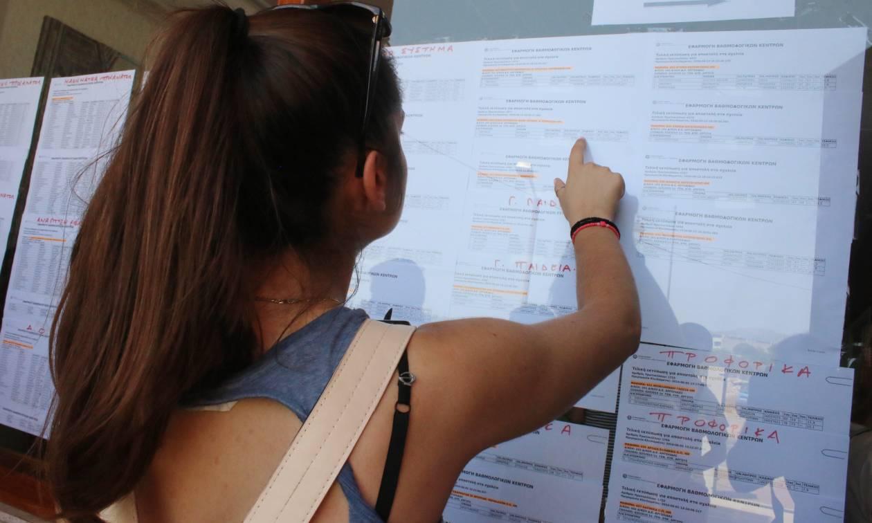 Πανελλήνιες 2017: Αντίστροφη μέτρηση για τους υποψηφίους