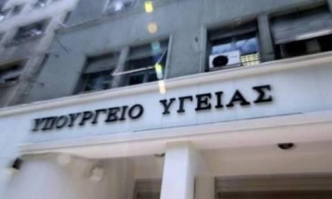 Η Ελλάδα έτοιμη να θέσει το Σχέδιο Δράσης για την πολυομυελίτιδα: Τι είπε ο Μπασκόζος στον ΠΟΥ