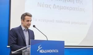 Κυριάκος Μητσοτάκης: Θέλουμε μια ισχυρή λαϊκή εντολή για μεγάλες αλλαγές
