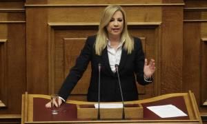 Γεννηματά: Η Δημοκρατική Συμπαράταξη θα έχει κεντρικό ρόλο στις πολιτικές εξελίξεις