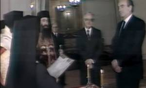 Κωνσταντίνος Μητσοτάκης: Η ορκωμοσία της κυβέρνησης το 1990 (video)