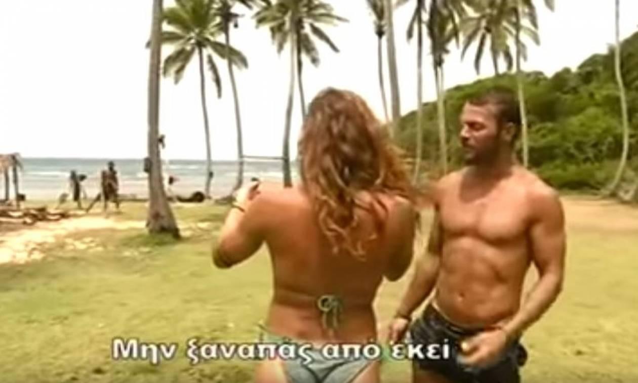 Απίστευτη ζήλια στο Survivor - Ντάνος σε Ευρυδίκη: Μην ξαναπάς από εκεί! (video)