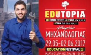 Education Festival: Δωρεάν σεμινάρια Μηχανολογίας-Μεταφορών από ΙΕΚ ΑΛΦΑ και Mediterranean College