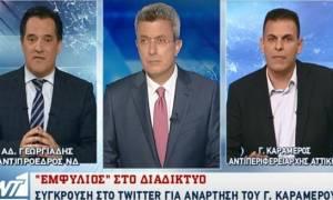 Καβγάς Καραμέρου – Γεωργιάδη: «Παρεξηγήθηκαν όσα έγραψα» - «Ζήτα συγγνώμη» (vid)