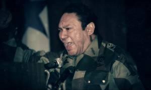 Πέθανε ο πρώην δικτάτορας Μανουέλ Νοριέγκα (Vid)