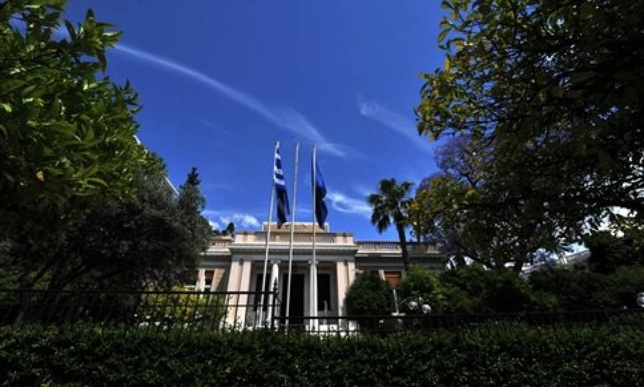 Μαξίμου: Διαψεύδει τα σενάρια για σύσκεψη πολιτικών αρχηγών για το χρέος