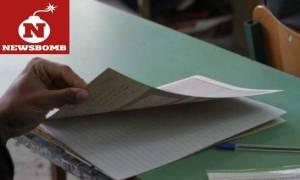 Πανελλήνιες 2017: SOS θέματα για τα Μαθηματικά Κατεύθυνσης