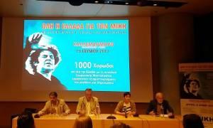 Όλη η Ελλάδα για τον Μίκη και ο Μίκης μιλά για την κρίση και την ανάγκη για ενότητα