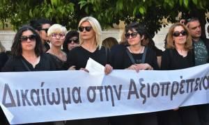 Στους δρόμους οι χήρες αστυνομικών και στρατιωτικών – Διαμαρτυρία στο υπουργείο Εργασίας