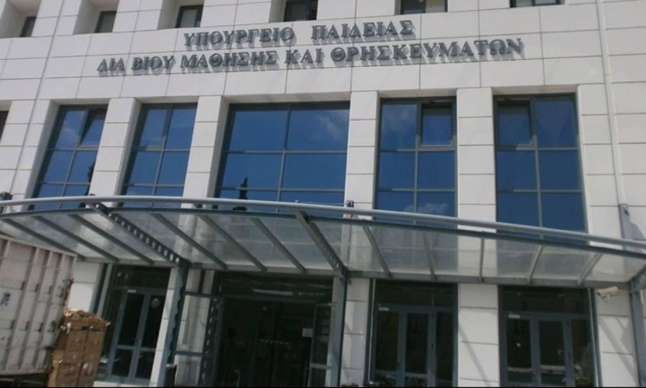 Διορθωτική ανακοίνωση του υπ. Παιδείας για τη δικαστική απόφαση κατά μαθητών στο Ρέθυμνο