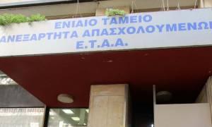 Καταργείται η υποχρεωτική υπαγωγή των μηχανικών στο πρώην ΕΤΑΑ - ΤΣΜΕΔΕ