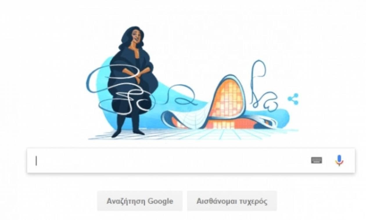 Ποια ήταν η Ζάχα Χαντίντ και γιατί την τιμά η Google - Ο Έλληνας που τη «σημάδεψε»