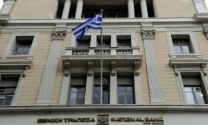 Η Εθνική Τράπεζα στηρίζει την τέχνη: Έκθεση με 15 έργα νέων καλλιτεχνών