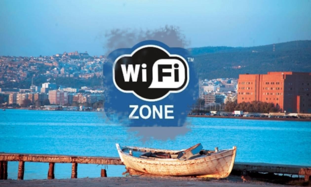 Με δωρεάν WiFi σύντομα οι ευρωπαϊκές πλατείες