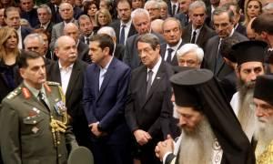 Κηδεία Μητσοτάκη – Αναστασιάδης: Ο ελληνισμός σήμερα αποχαιρετά έναν ιστορικό ηγέτη