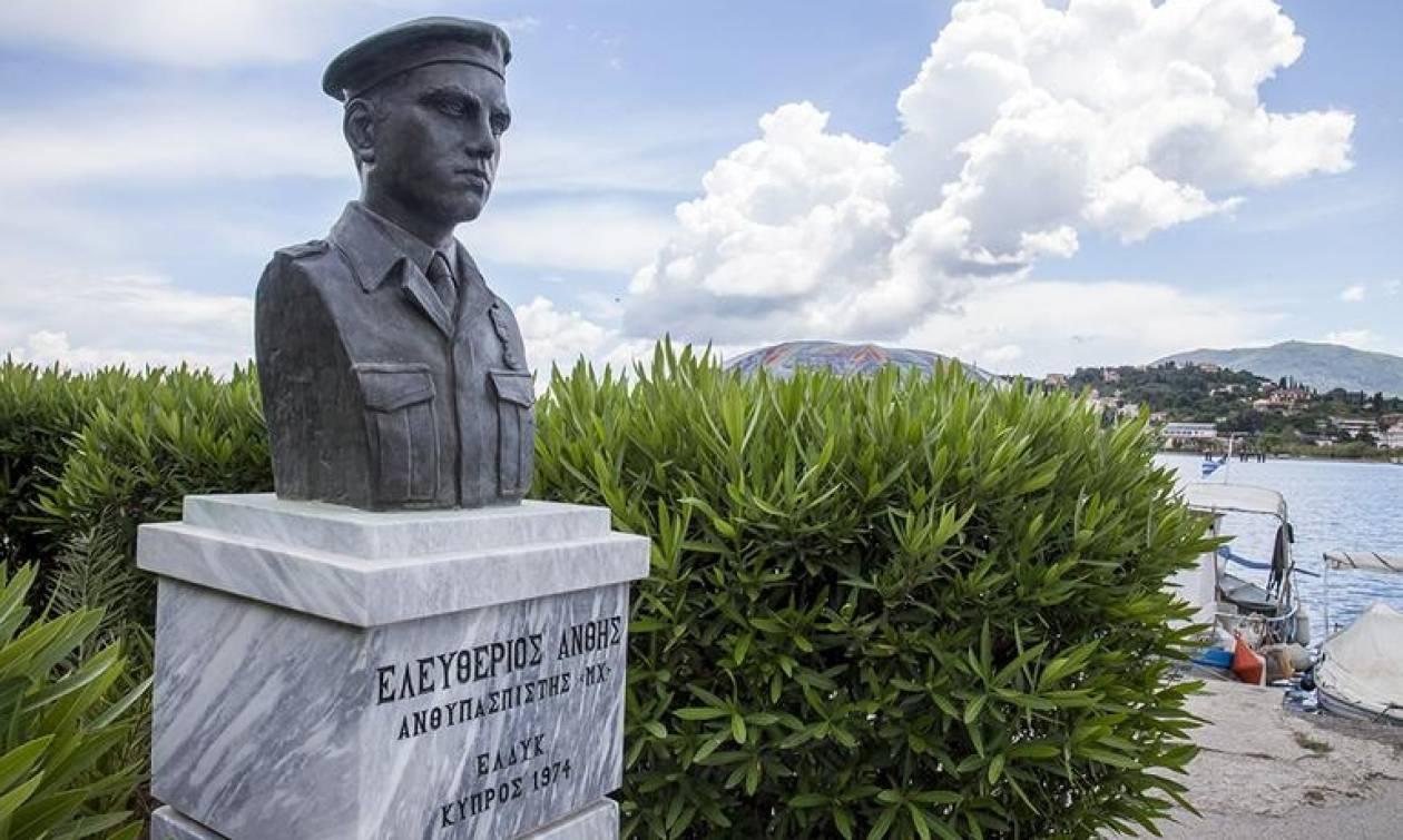 Κέρκυρα: Με τιμές ήρωα η ταφή των οστών του έφεδρου ανθυπασπιστή των ΕΛΔΥΚ, Ελευθέριου Άνθη