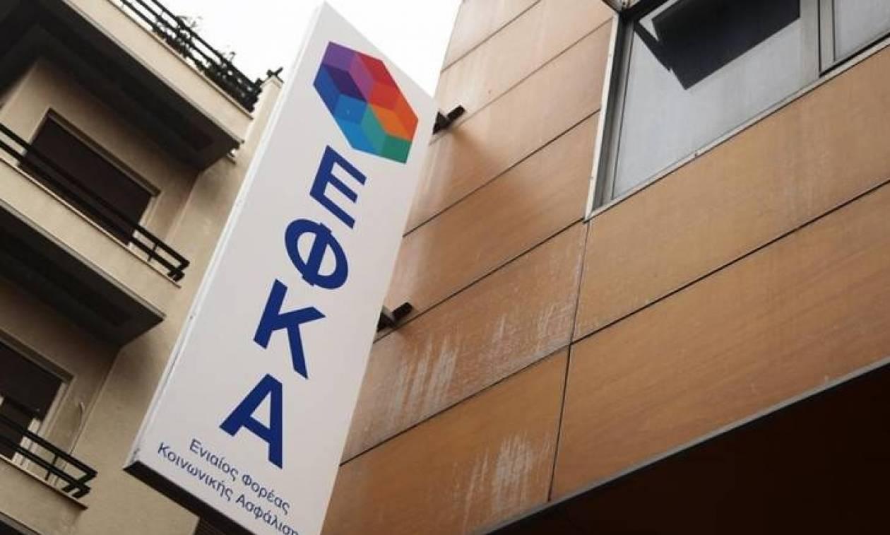 ΕΦΚΑ: Σχέδιο για νέα ρύθμιση σε 120 δόσεις