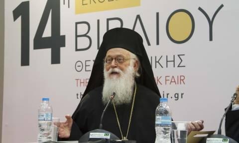Αρχιεπίσκοπος Αναστάσιος: «Tο πιο δυναμικό στοιχείο είναι η αλληλεγγύη και η αγάπη»
