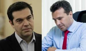 Τηλεφωνική επικοινωνία Τσίπρα - Ζάεφ για την κατάσταση στα Σκόπια