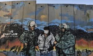 Κατεχόμενη Παλαιστίνη: Μισός αιώνας καταπίεσης